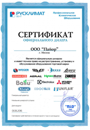 Лицензии Геоинформер