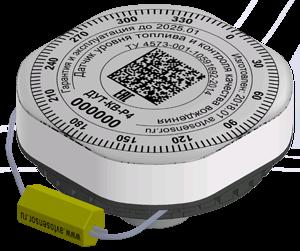 Датчик контроля уровня топлива ДУТ-Р4 КВ-З4 беспроводной